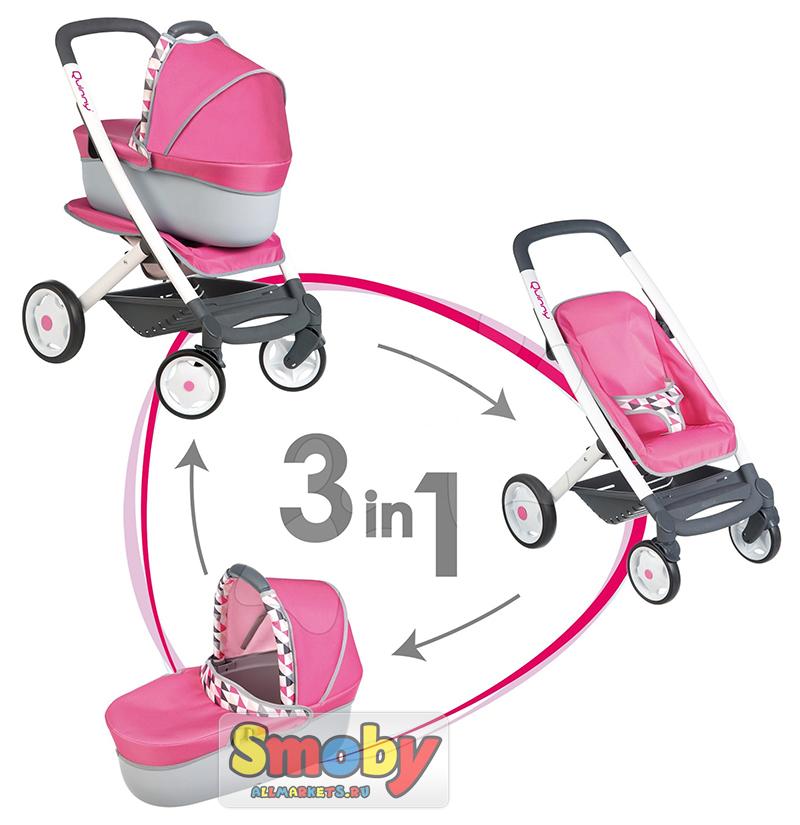 случае купить детскую игрушечную коляску для кукол это